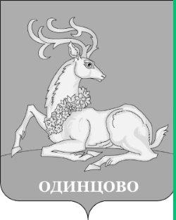 Бухгалтерские услуги в Одинцово