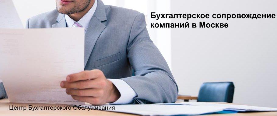 регистрация ип в новосибирске в мфц
