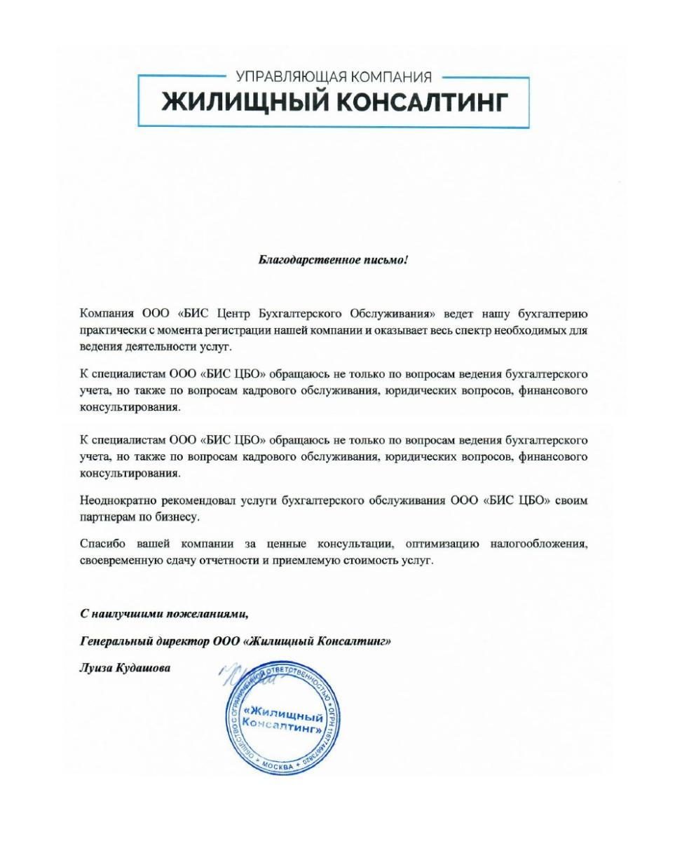 декларация 3 ндфл 2008 скачать бесплатно программу официальный сайт